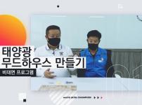 강의영상 영상제작/촬영