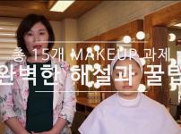 교육영상 촬영 및 편집 영상제작/촬영